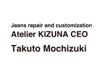 Jeans repair and customization Atelier KIZUNA CEO Takuto Mochizuki
